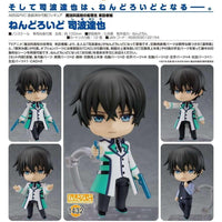 [PRE-ORDER]: Good Smile Nendoroid Tatsuya Shiba The Irregular at Magic High School Visitor Arc