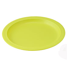 "Load image into Gallery viewer, Gourmet Art 4-Piece Melamine 8 1/2"" Plate, Green"