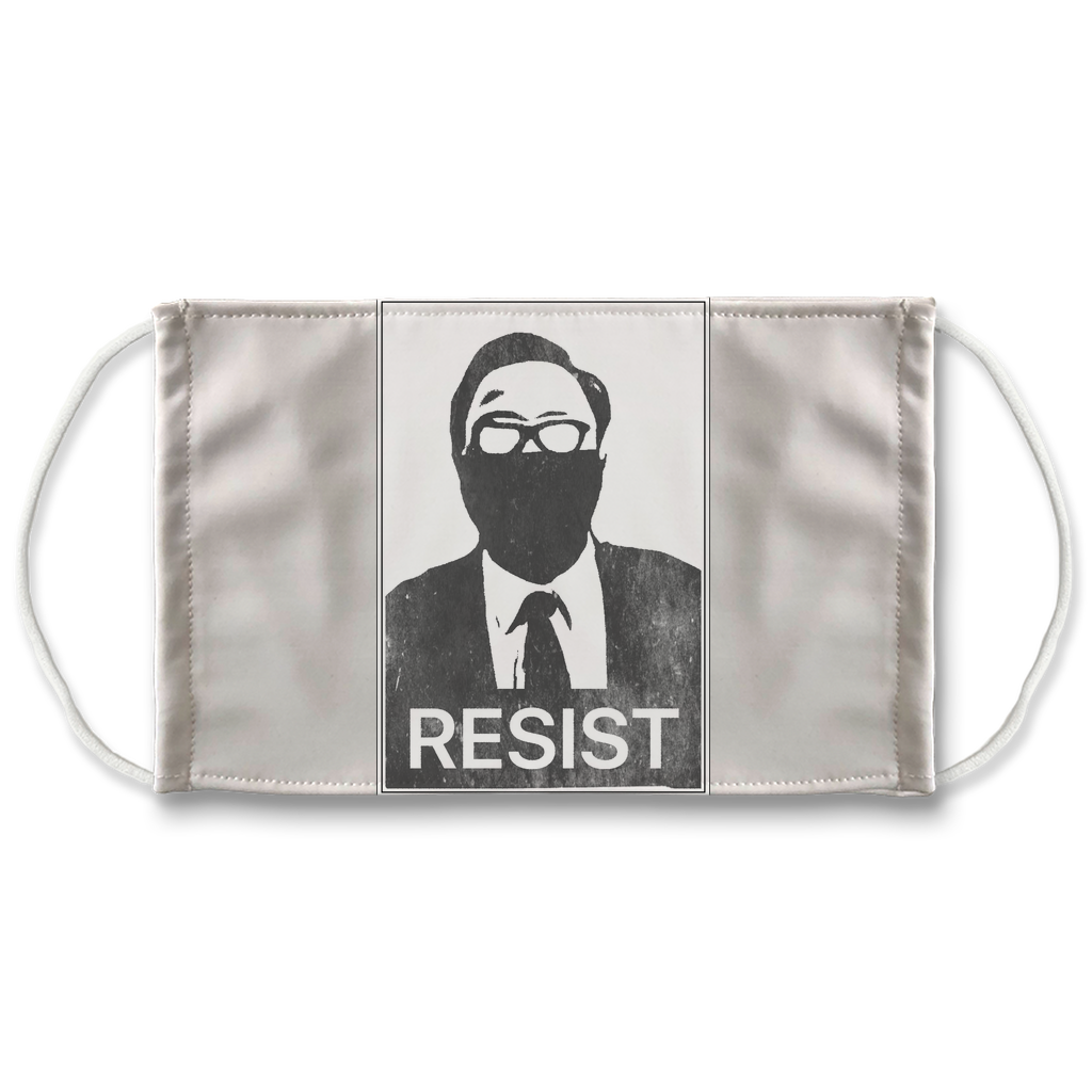 Resist Sublimation Face Mask