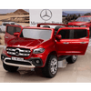 Mercedes Benz X-Class 12V Kid's Ride On Truck Car with 2-Seats and Remote Control