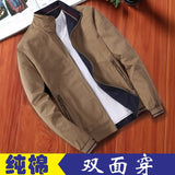 Light Men's Casual Jacket