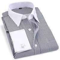 Men's French Cuff Long Sleeve Plus Size Shirt