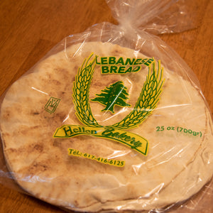 Pita Bread White or Wheat (3 large pieces)