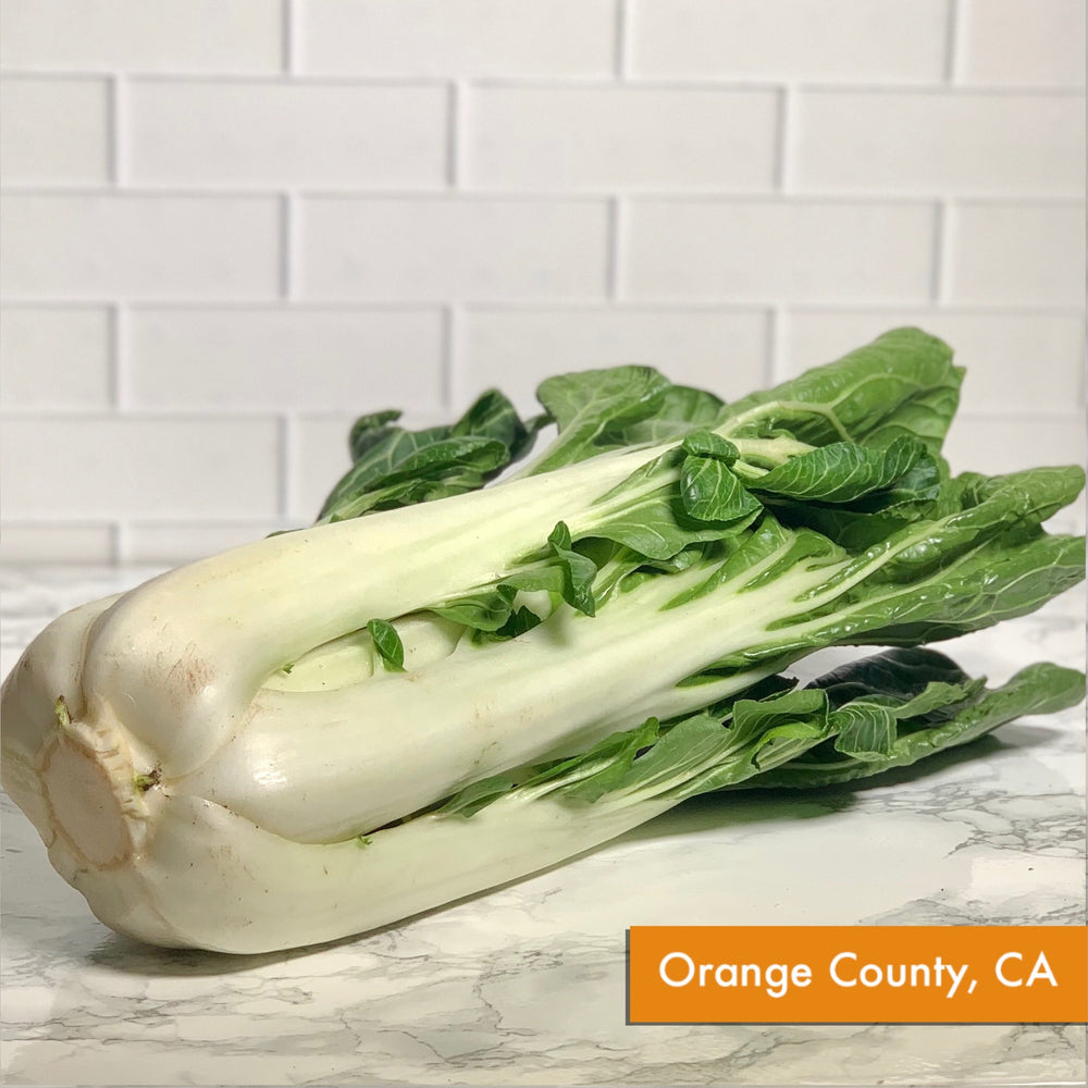 Organic Bok Choy, Large (Each)