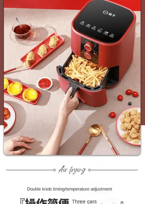 Oil-free Air Fryer
