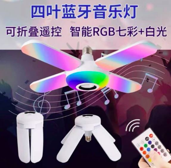 Light Bluetooth Speaker Deformation Music Lamp 4 Wings & have a high & good quality(SX Manufacturer)