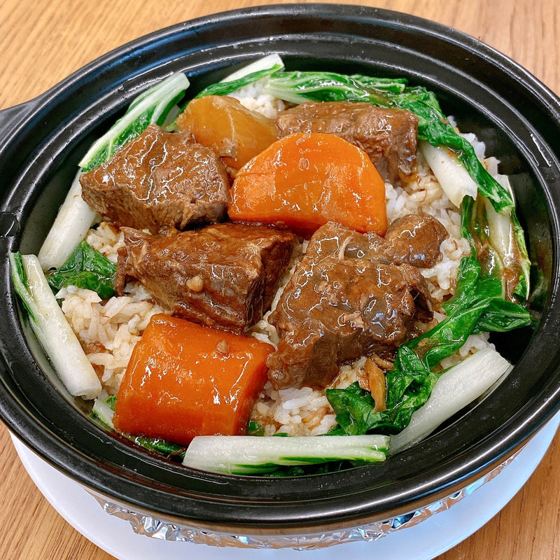 Braised Beef w/ Rice