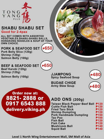 Pork & Seafood Shabu Shabu Set (Good for 2-4 pax)