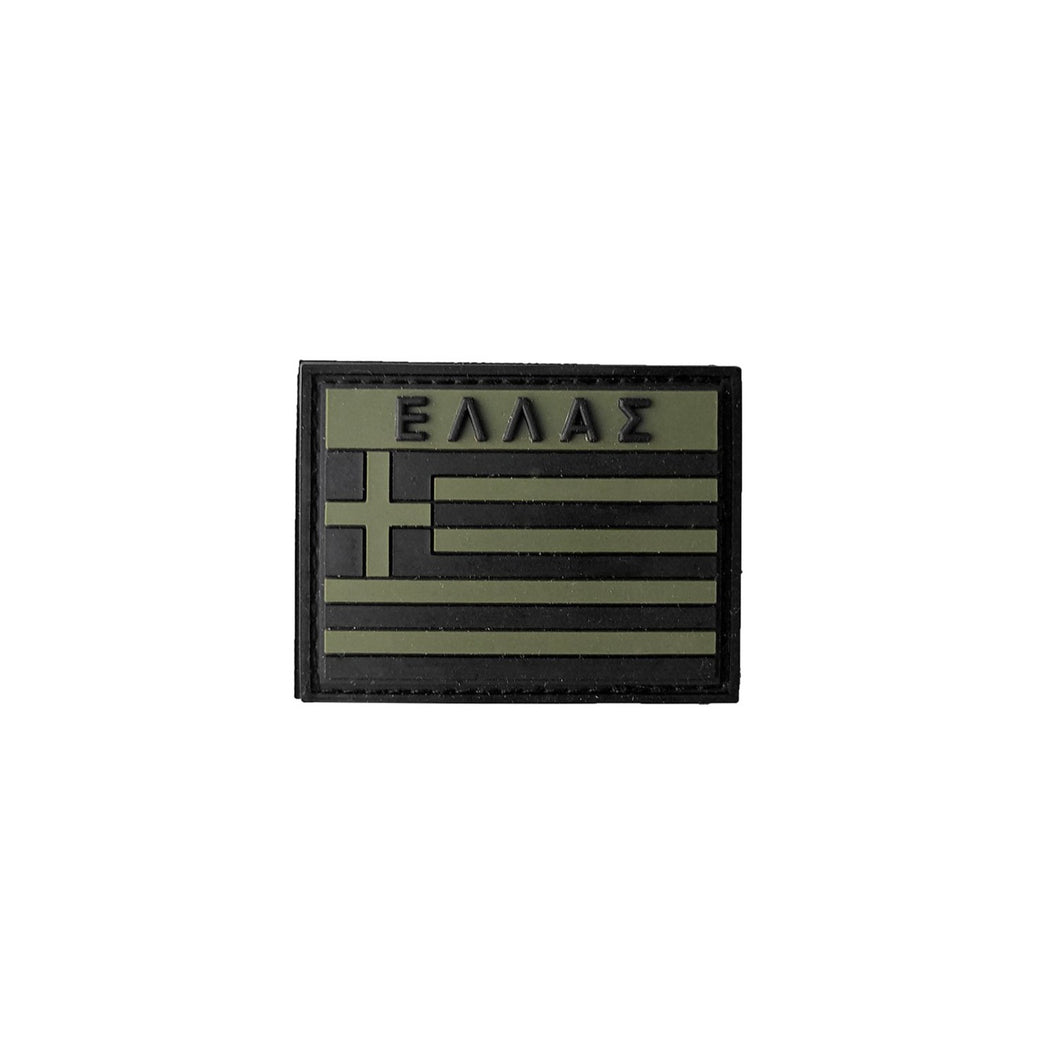 Greek Flag Patch (Small)