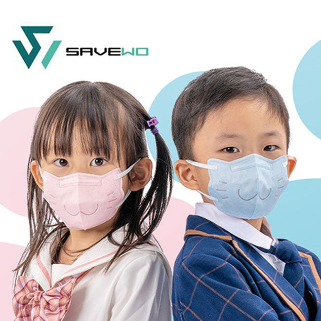 Savewo KIDS ASTM 2 Face Masks - 2 to 6 Year Olds (S) - Taiwan Masks