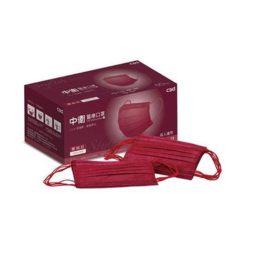CSD Stylish Series - Cherry Red - 50/Box - Taiwan Masks
