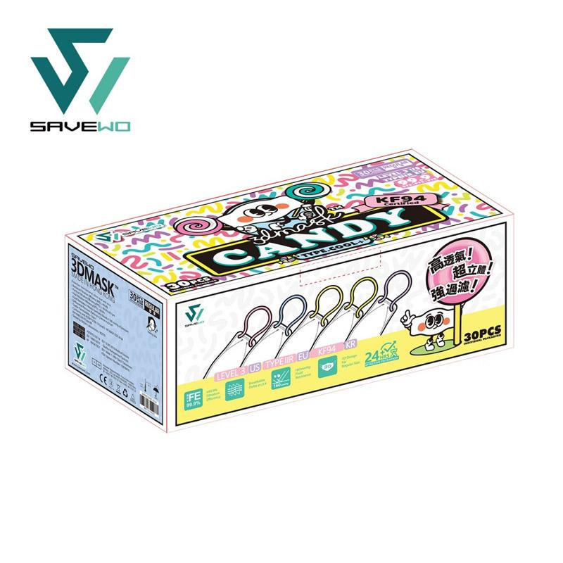 Savewo 3D Candy ASTM 3 - 5 Colors - Individually Wrapped - 30/Box - Taiwan Masks