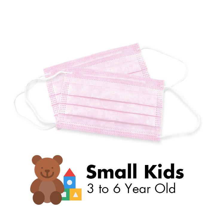 3 PLY Face Masks - 3 to 6 Year Olds (Sakura Pink) - 50/Box - Taiwan Masks