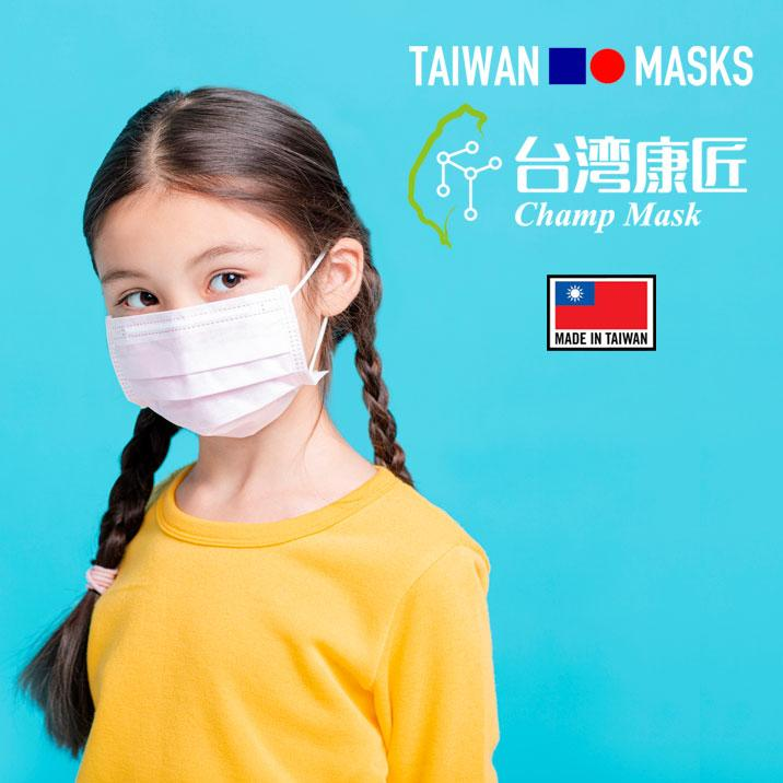 Disposable 3-PLY Face Masks - KIDS - Sky Blue - 50/Box - Taiwan Masks