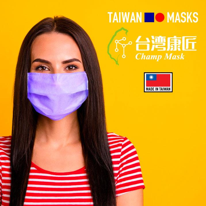 Disposable 3-PLY Face Masks - Summer Lavender - 50/Box - Taiwan Masks
