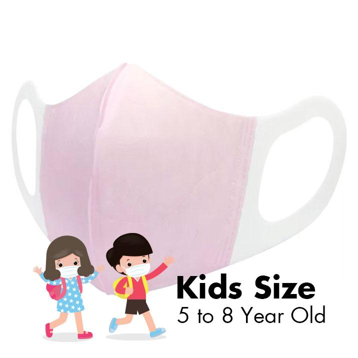 Disposable 3D Face Masks - KIDS - Sakura Pink - 50/Box - Taiwan Masks