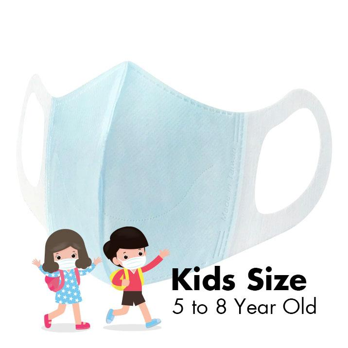 Disposable 3D Face Masks - KIDS - Sky Blue - 50/Box - Taiwan Masks