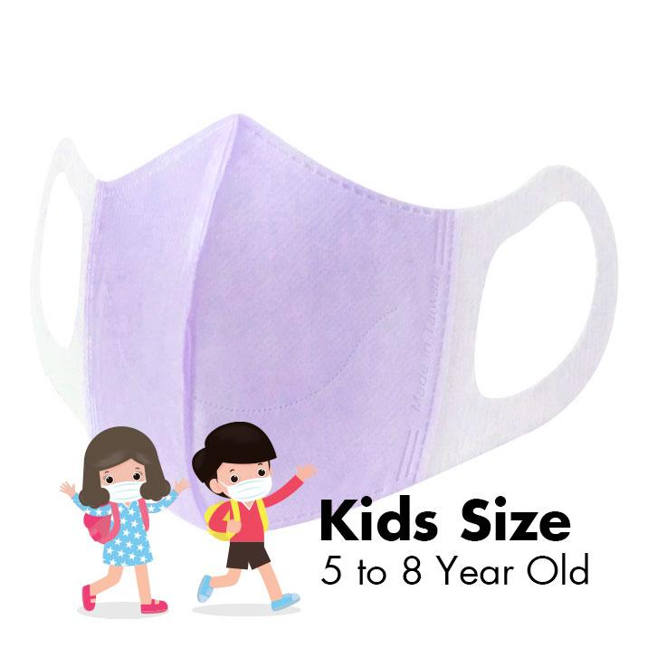 Disposable 3D Face Masks - KIDS - Summer Lavender - 50/Box - Taiwan Masks
