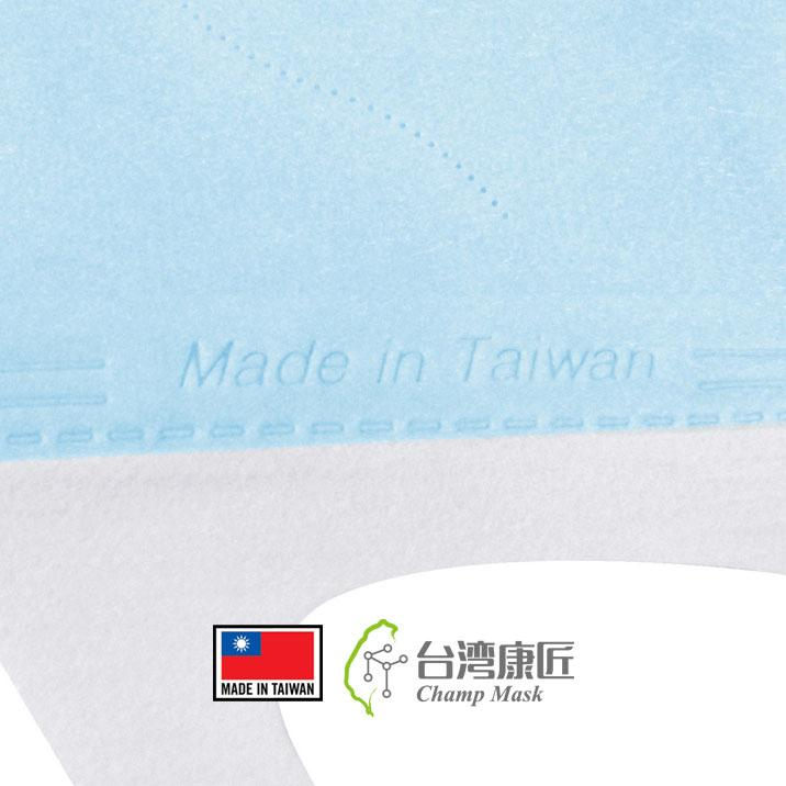Disposable 3D Face Masks - Sky Blue - 50/Box - Taiwan Masks