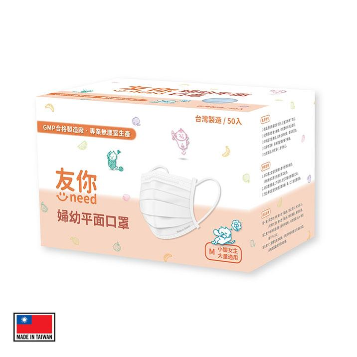 Face Mask Bundle - Adults & Kids (Blue) - 40 Boxes - Taiwan Masks