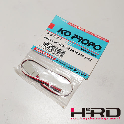 KO Propo Servo Lead Wire w/new female plug