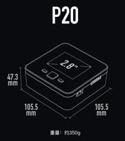 ISDT P20 charger