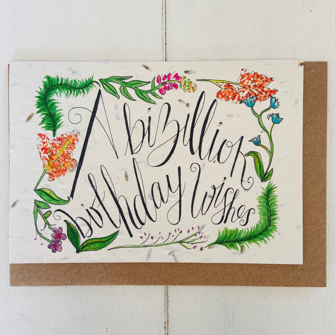 Plantable Card - Bizillion Birthday Wishes - Refill Mill