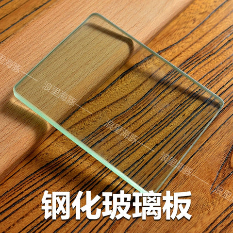 Leather Craft tools Tempered Glass Slicker Scraping plate Leather shipper for Burnishing Leather backing board Leathercraft