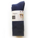 Angora Wool Blend 2 Pair Pack