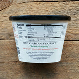 Raspberry Yogurt - 16 oz