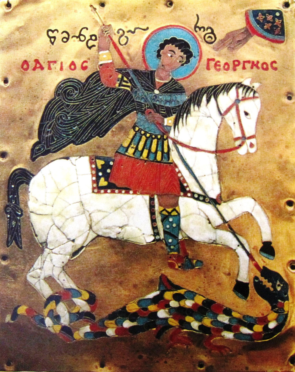 Georgian icon of Saint George
