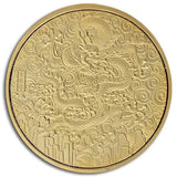 2012 Chinese Year of the Dragon Coin