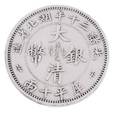 Big Chinese Coin<br>with 2 Dragons