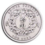 Big Chinese Coin with 2 Dragons