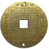 Big Chinese Coin with a Dragon and a square hole in the middle