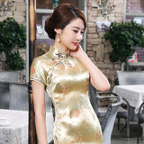 Golden Dragon Chinese Dress
