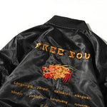 Japanese Dragon Bomber Jacket