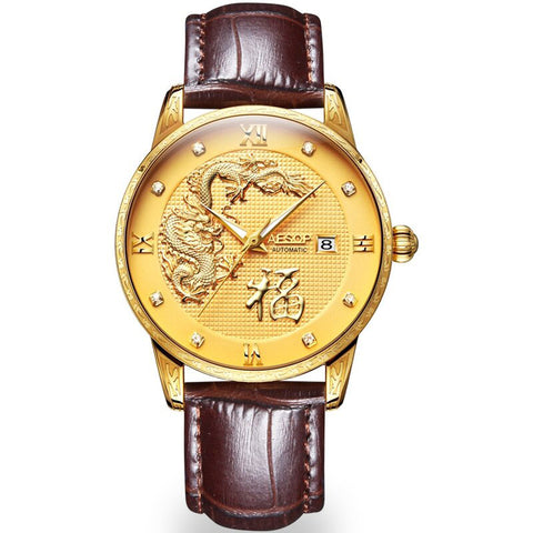 Japanese Dragon Watch (Gold and Brown)