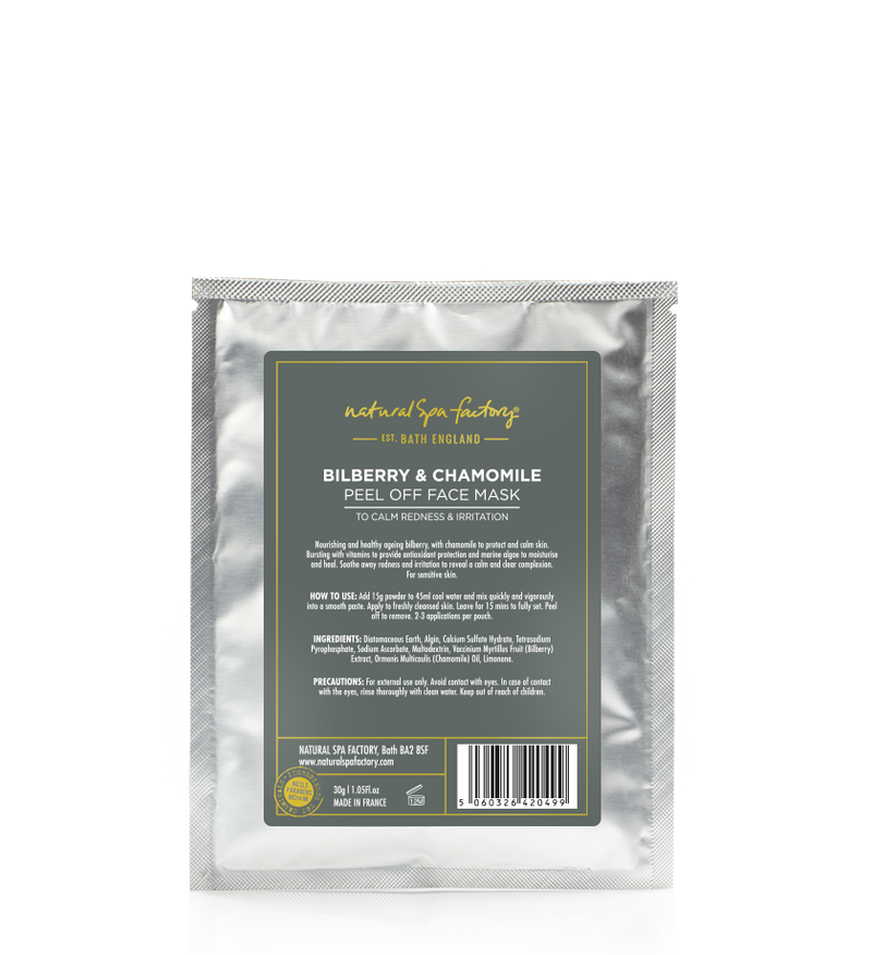 BILBERRY & CHAMOMILE PEEL OFF FACE MASK FOR SENSITIVE SKIN (30G) - VEGAN FRIENDLY