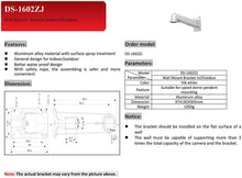 Load image into Gallery viewer, DS-1602ZJ Indoor/Outdoor Wall Mount Bracket for Hikvision PTZ