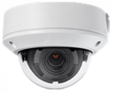 H43 4MP Vandal-Resistant Outdoor Network Dome Camera with 2.8-12mm Varifocal Lens & Night Vision