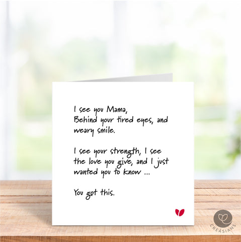 You Got This - friend's Mothers Day card