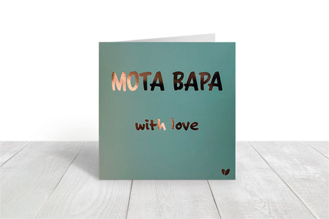 Mota Bapa, with love greeting card