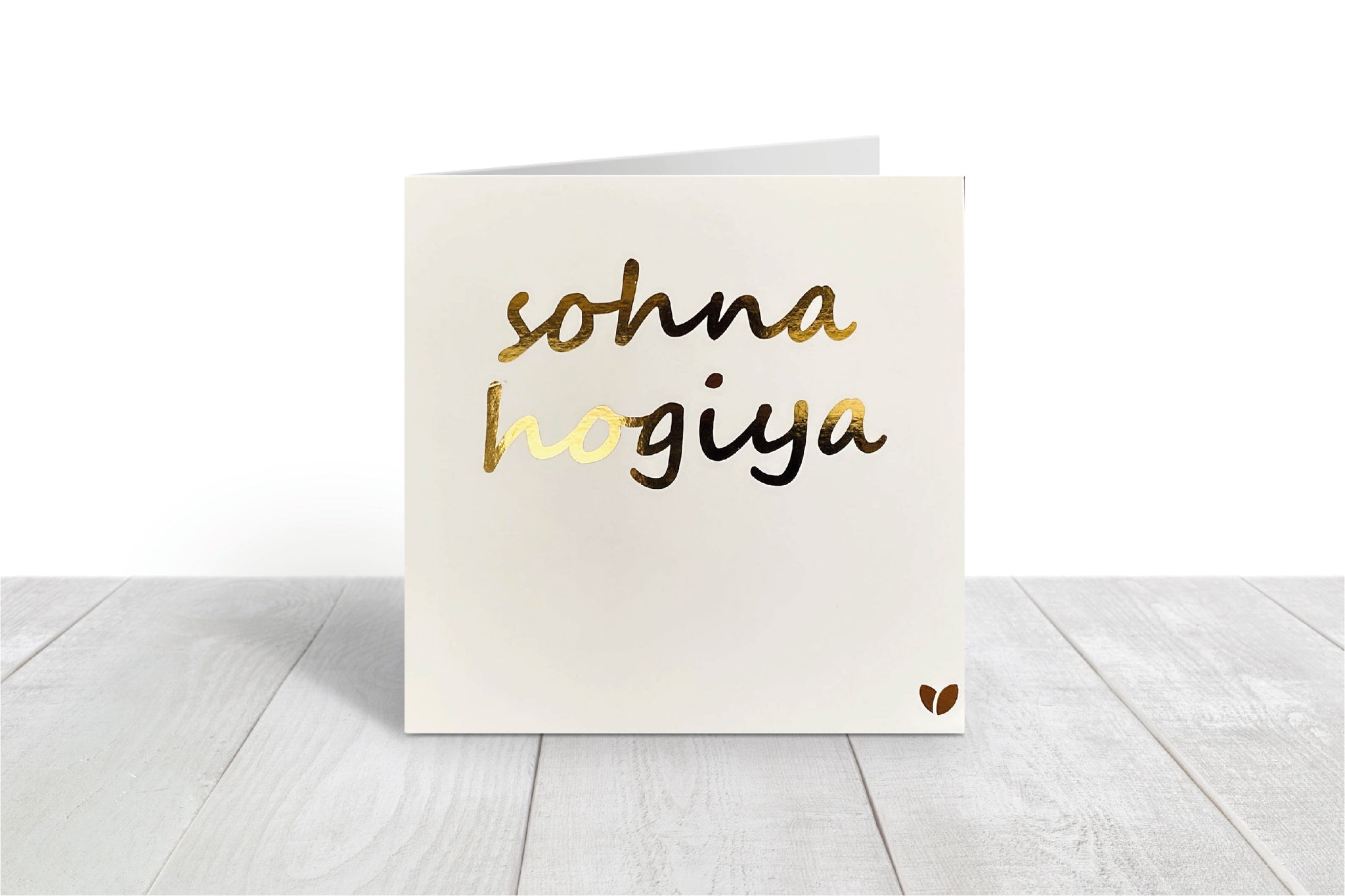 Sohna Hogiya greeting card