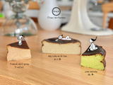Hōjicha Milk Tea Cheesecake
