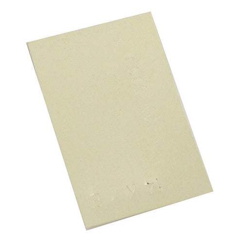 solder - repair solder - solder sheets - yellow gold solder - yellow gold solder sheet - 18k yellow gold solder sheets
