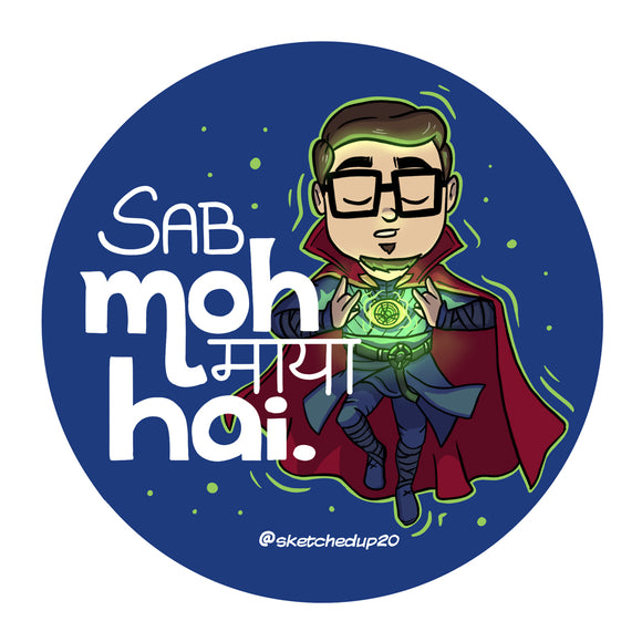 Sab Moh Maya Hai Badge - SketchedUp20