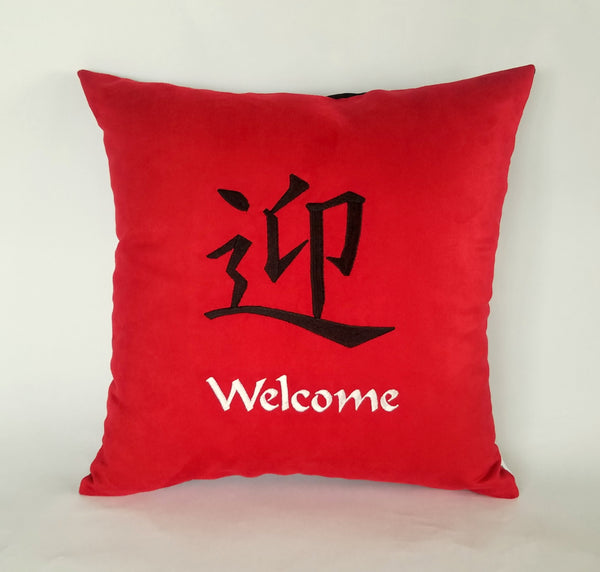 Welcome Kanji Embroidered Cushion
