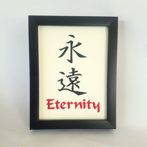 ETERNITY KANJI EMBROIDERY
