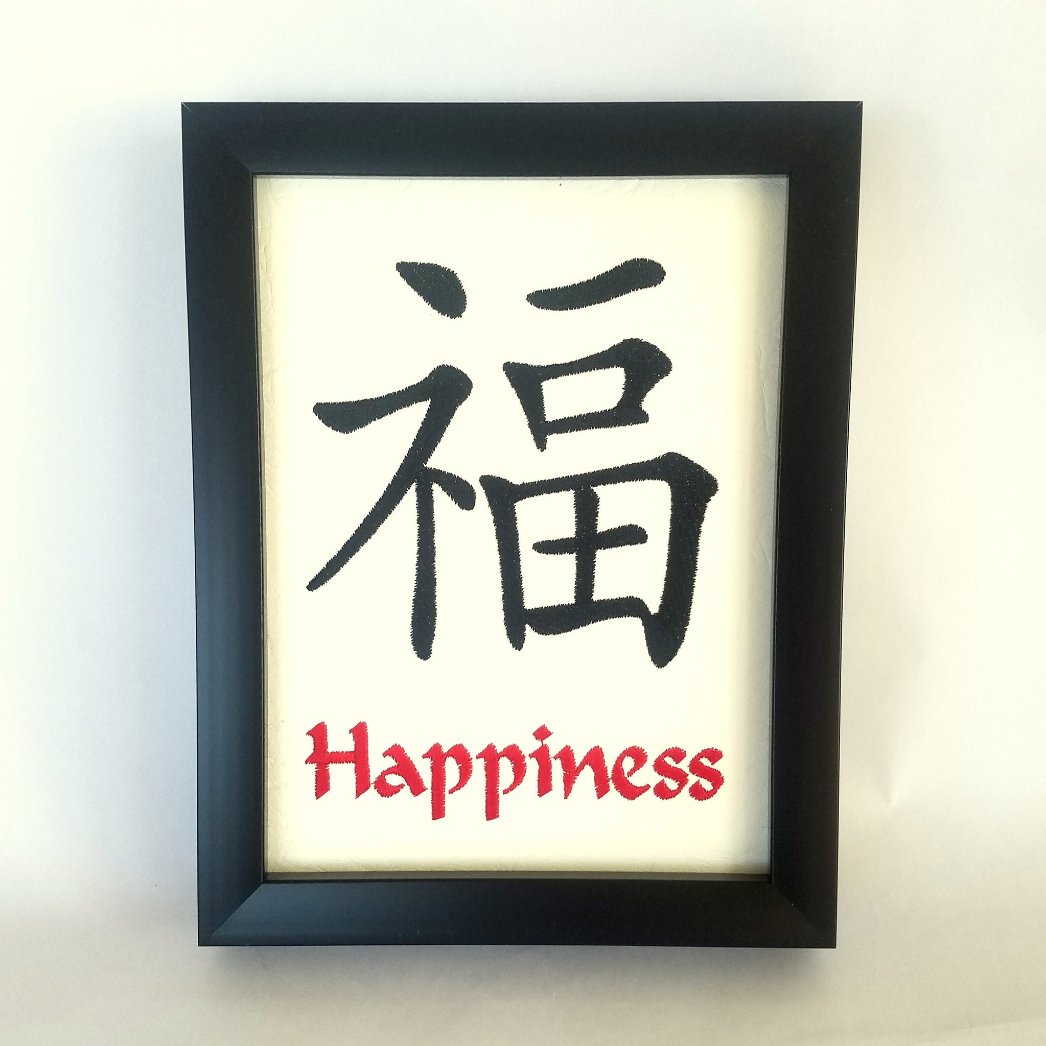 Happiness Kanji Embroidery
